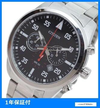 新品 即買い シチズン 腕時計 クロノグラフ AN8090-56E 逆輸入