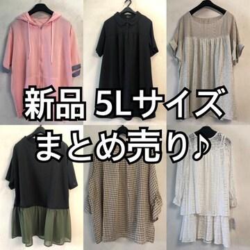 新品☆5L♪まとめ売り♪フェミニン系6枚☆d686