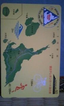 第4回全日本トライアスロン宮古島大会�A