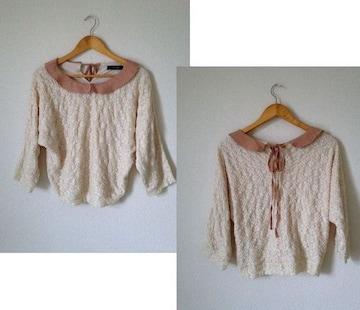 ミスティック■ベージュ リボンかぎ編み シャツ ブラウス