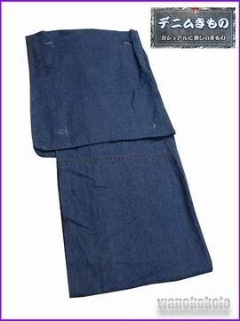 【和の志】女性用デニム着物◇Lサイズ◇ブルー系◇DNLL-3