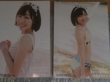 激安!超レア!☆SKE48須田亜香里/ラブラドール通常盤生写真2枚!☆