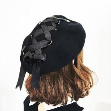 新品【7438】黒編み上げサテンりぼんフェルトベレー帽
