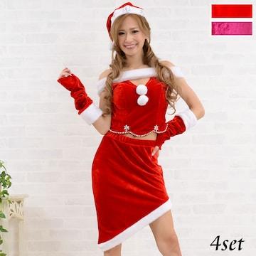 クリスマス 衣装 4点セット サンタコスチューム キャバドレス チャムドレス