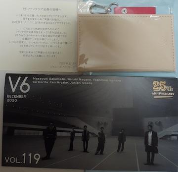 V6 25周年記念品 会員証ケース キーホルダー 会報VOL.119