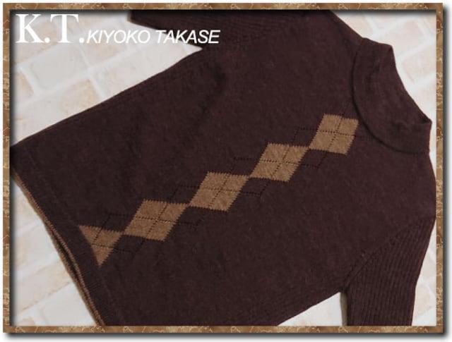 キヨコタカセ アルパカ混アーガイルニット 濃茶  < 女性ファッションの