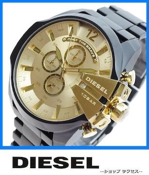 新品即買い■ディーゼル DIESEL 腕時計 DZ4485 ゴールド