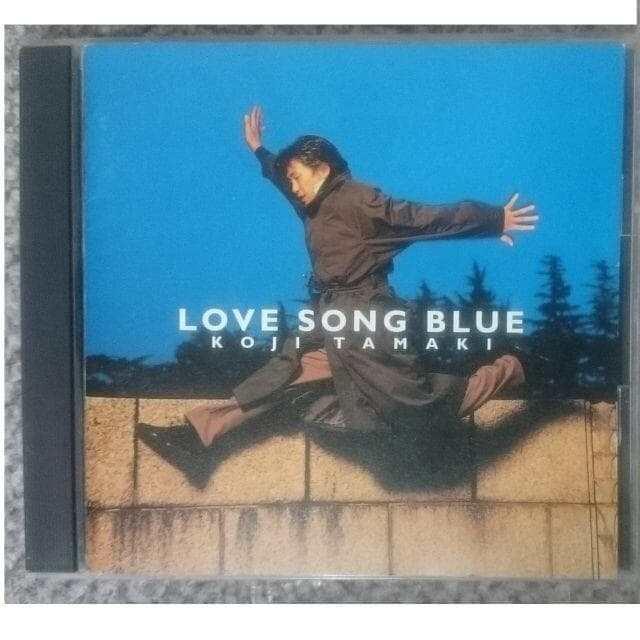 KF 玉置浩二 安全地帯 LOVE SONG BLUE ラブソングブルー  < タレントグッズの
