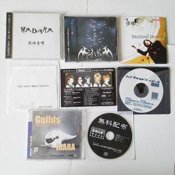【レア】SEX POT★別冊【非売品】CD(颯/12012)やDVDなど★V系