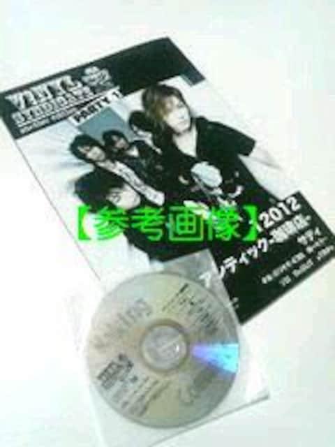 【レア】SEX POT★別冊【非売品】CD(颯/12012)やDVDなど★V系 < タレントグッズの