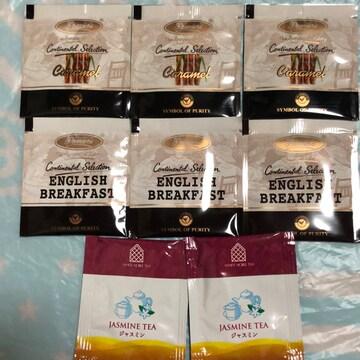激安!3種の紅茶セット(^-^)No32