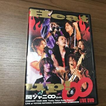 関ジャニ∞初回限定2枚組DVDヒートアップheat up