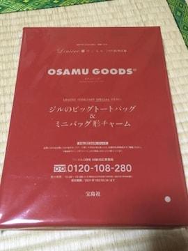 ☆非売品☆オサムグッズ☆ジルのビッグトート&バッグチャーム☆