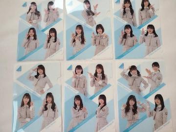 ☆ 日向坂46 クリアファイル 6種セット ローソン限定非売品