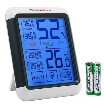 デジタル湿度計 温度計室内 最高最低温湿度表示