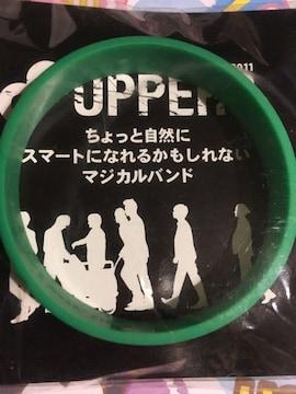 関ジャニ∞8UPPERSツアー マジカルバンド緑 大倉くん