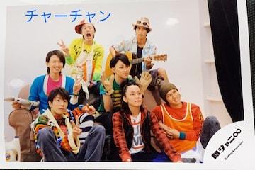 関ジャニ∞メンバーの写真★117