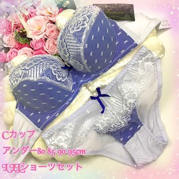 女装☆5点以上送料無料☆C90LL ドット白青 ブラ&ショーツ