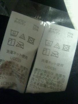LECIEN★ソフトガードルショーツ★L&LL.2枚セット★黒★