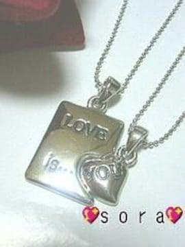 LOVE【プラチナ】LOVE is…you ペアネックレスセット 箱付