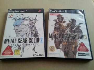 PS2☆メタルギアソリッド2&3☆まとめ売り♪KONAMI。