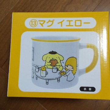 セブンイレブン サンリオくじ マグカップ イエロー