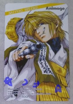 最遊記RELOAD 三蔵 アニメージュ 図書カード 500円分 新品