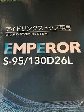 EMPEROR アイドリングストップS-95/130D26Lキューブ2008年11月→