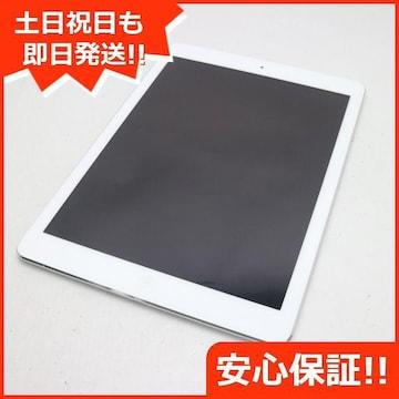 ●美品●SOFTBANK iPad Air Cellular 16GB シルバー●
