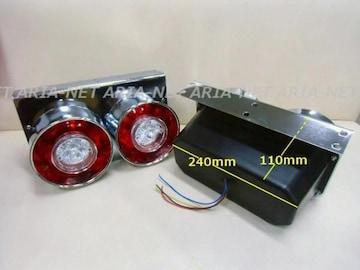 24V用2連LEDクリアレンズ丸型ロケットテールランプ左右2個セット