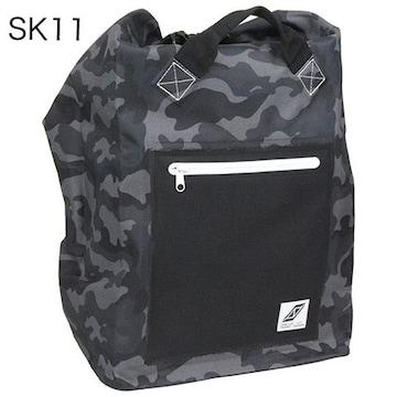 新品 【SK11】防水バックパック PVC SWP-BP迷彩グレー[45948]