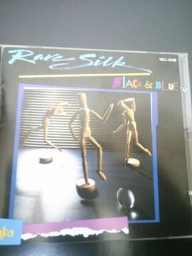soul Rare Silk レア disco 廃盤 Black & Blue 激レア