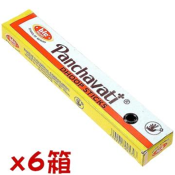 BIC パンチャバティ ドゥープ 6箱セット