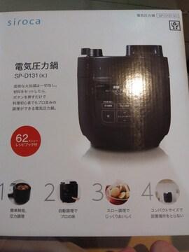 Ciroca  電気圧力鍋
