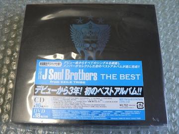 新品/三代目 J Soul Brothers【THE BEST/BLUE IMPACT】初回盤
