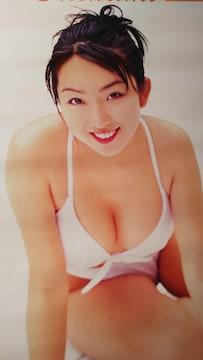 南ユイ【1999年カレンダー】