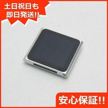 ●安心保証●超美品●iPOD nano 第6世代 8GB シルバー●