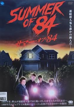中古DVD サマー・オブ・84