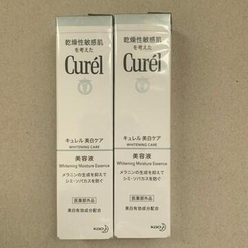 切手可 新品未使用 キュレル 美白美容液 30g 2個セット