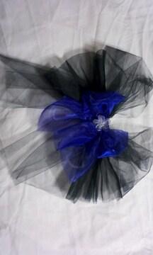 A42送込〓浴衣帯〓飾り〓黒に紫・お花モチーフ