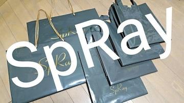 【SpRay★ショップ袋】#グレー#灰色#まとめ売り#ビニール素材