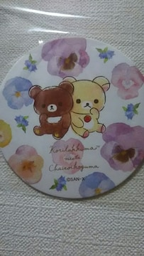 未使用 非売品 リラックマカフェコラボ 紙コースター ¥200