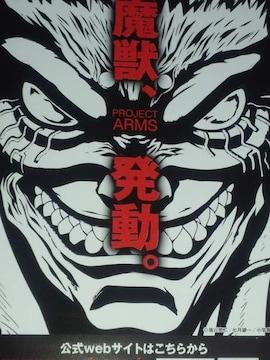 【パチスロ プロジェクト アームズ】小冊子