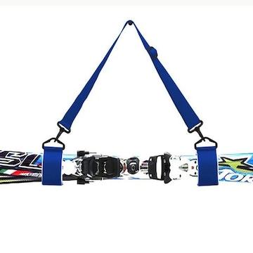 スキー板用 ハンドキャリーストラップ ブルー