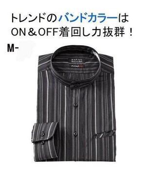 Mサイズ黒系!男キマル!バンドカラー!形態安定スマホがピッタリ入るポケット長袖シャツ