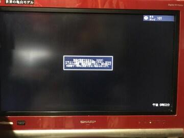テレビ中古