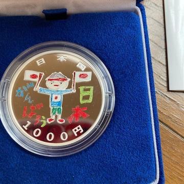 復興記念千円銀貨幣 第三次