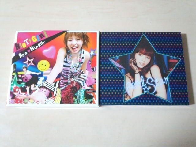 平野綾CDアルバム2枚セット「スピード☆スター」「RIOT GIRL」★  < タレントグッズの