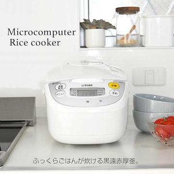 送料無料★タイガー 10合炊き マイコン炊飯器 /neo