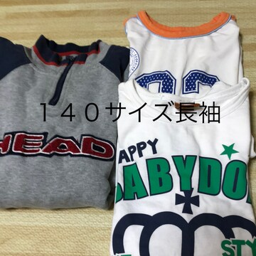 男の子まとめ売り 140サイズ 子供服 トレーナーTシャツ等